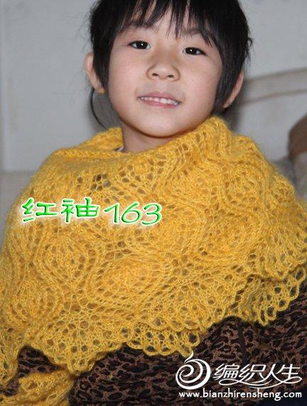 IMG_5133.jpg