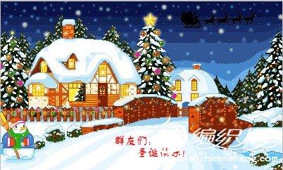圣诞快乐.jpg