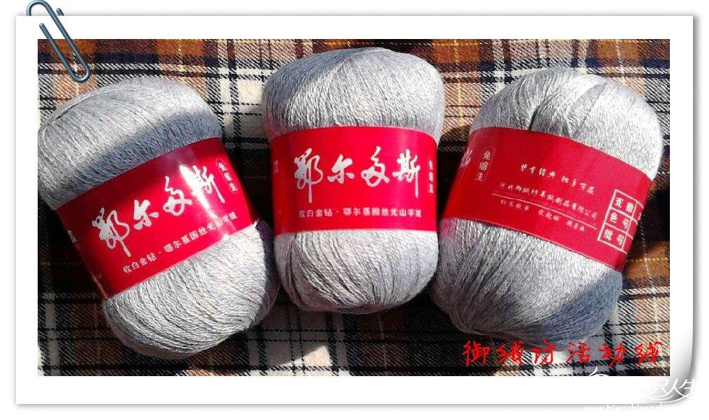 灰色毛衣1.jpg