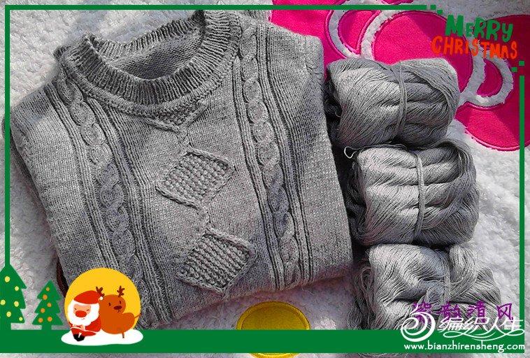 灰色毛衣4.jpg