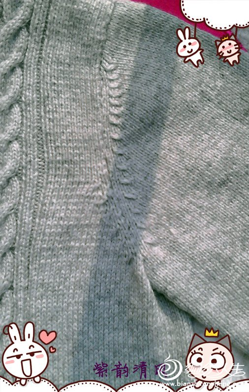 灰色毛衣5.jpg