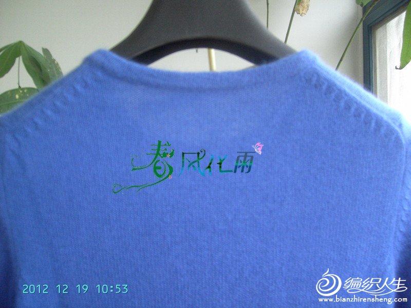 PICT4705_副本.jpg