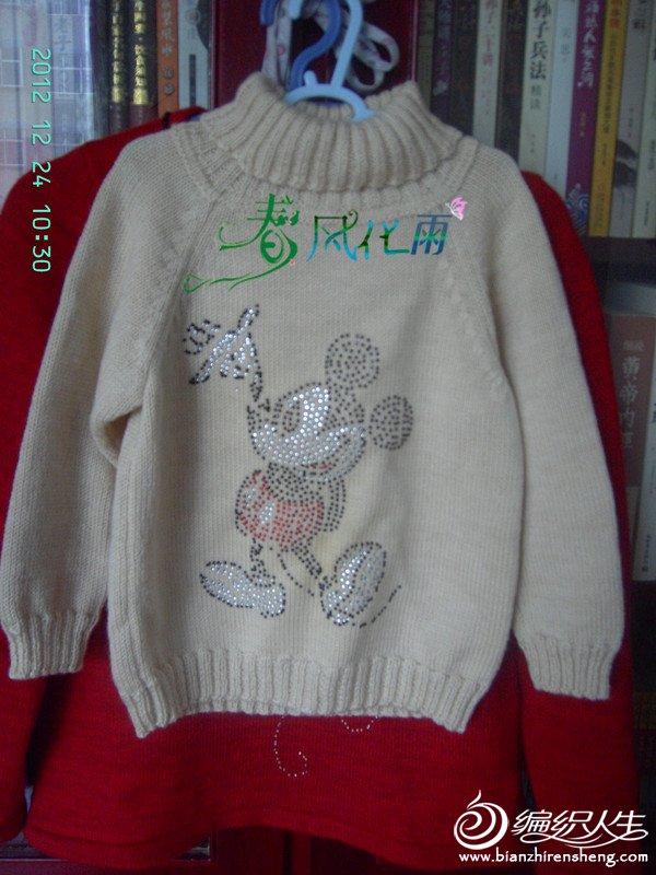相相的白毛衣.jpg