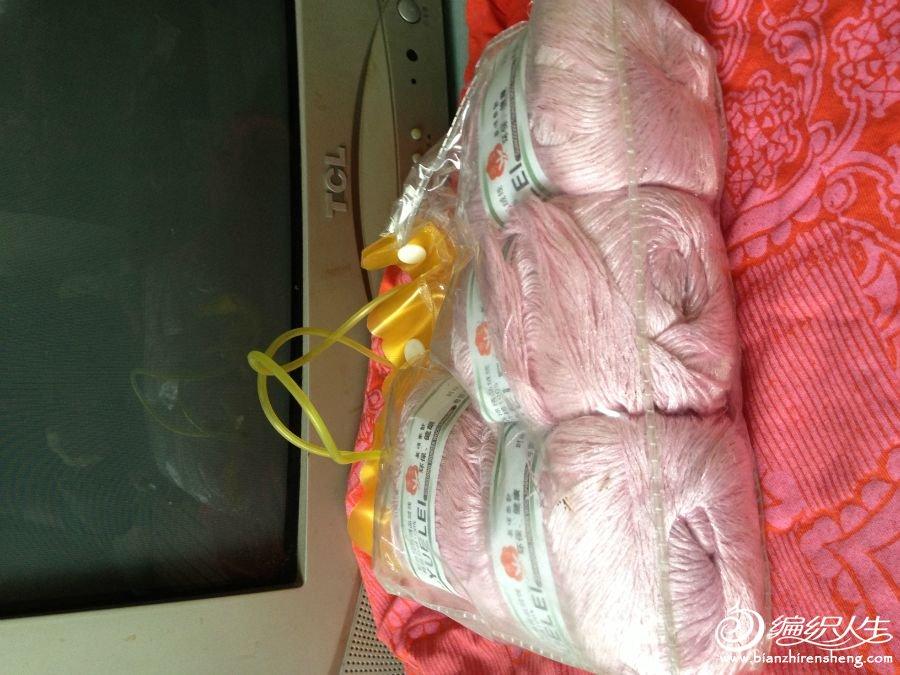 粉色彩丝竹棉6两15元