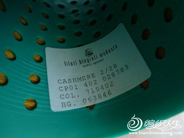 CIMG5134.JPG