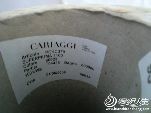 CIMG5223.JPG