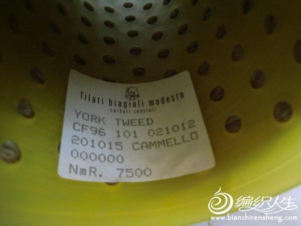 CIMG5256.JPG