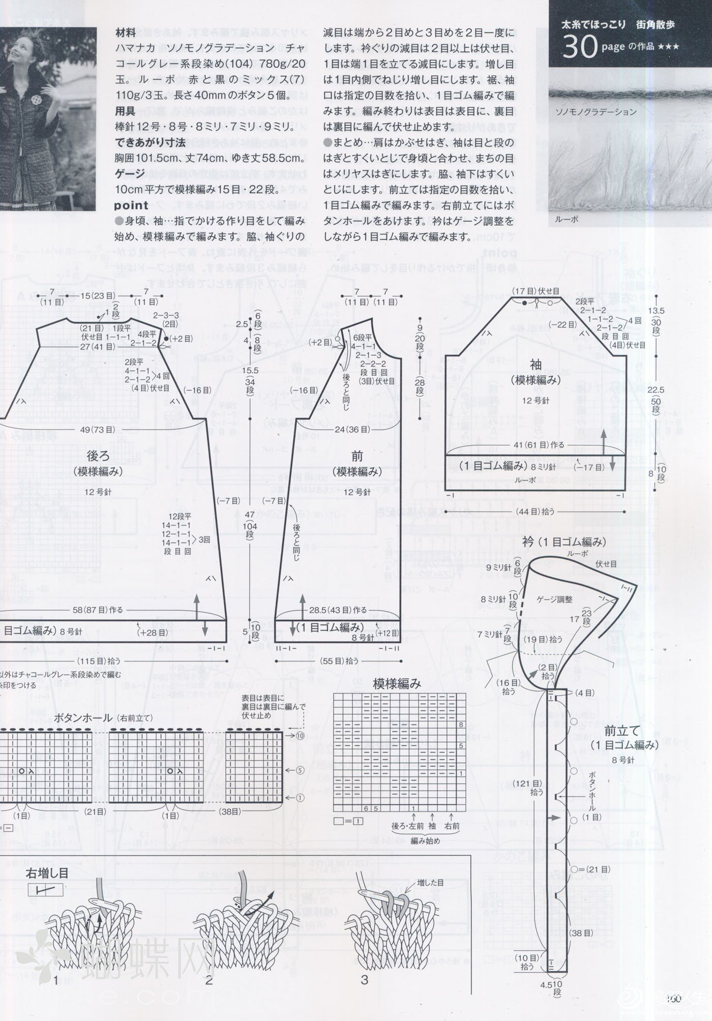 淘宝旺旺 song2915555 (159).jpg