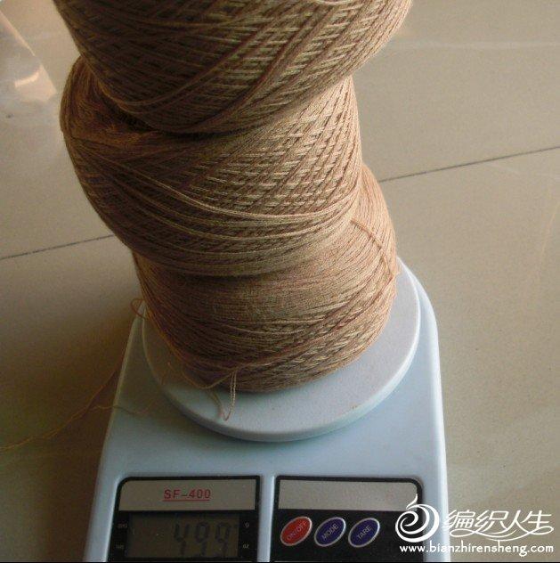 粉杏棉羊绒.jpg