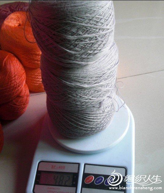 灰紫棉羊绒.jpg
