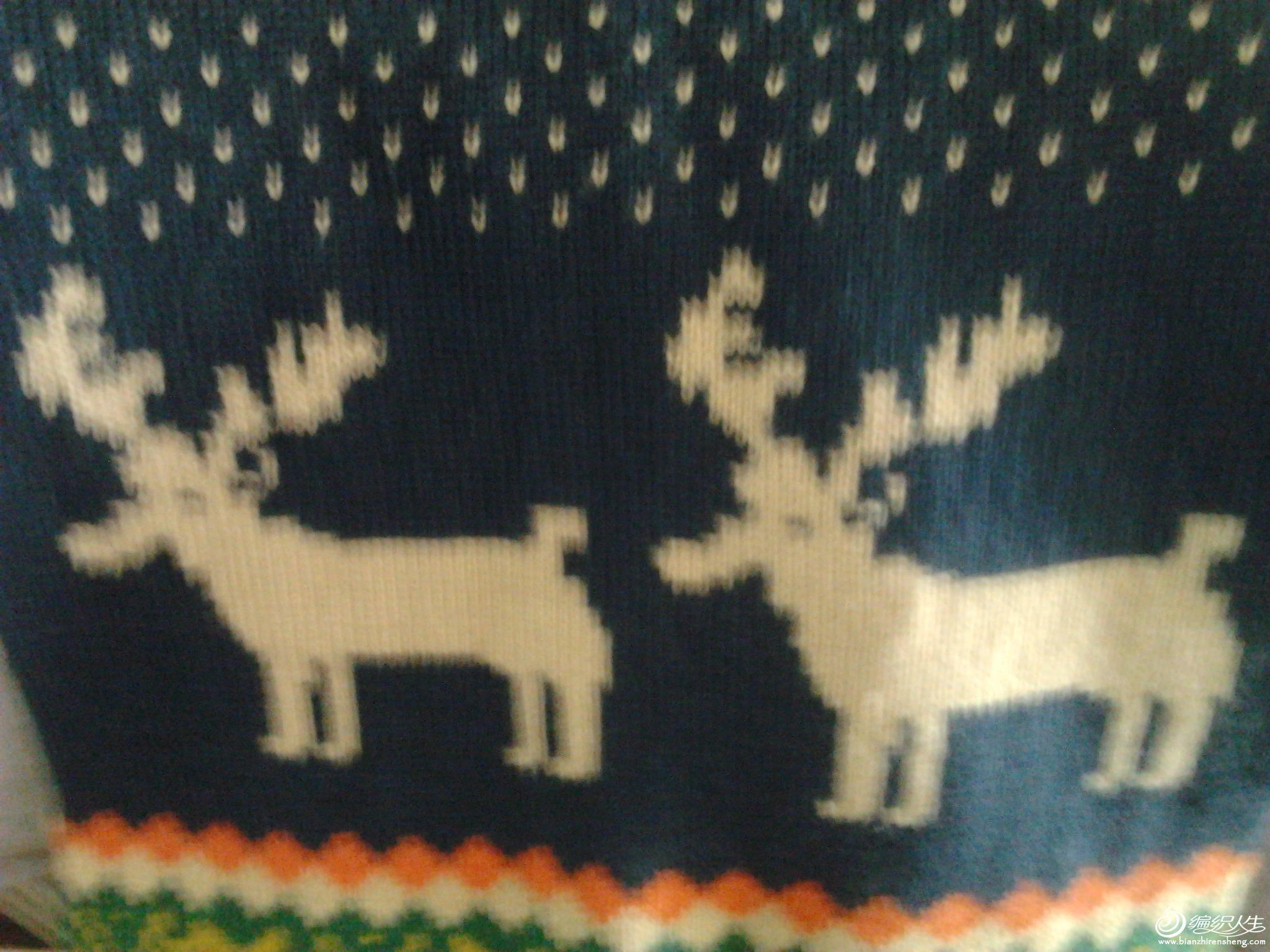双鹿围巾 .jpg