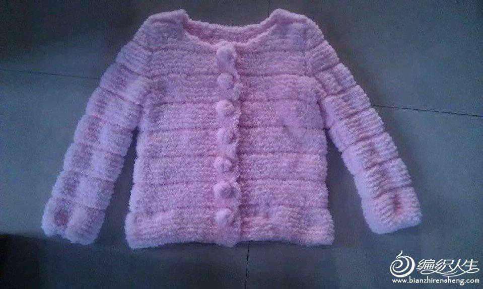 毛巾线衣-4.jpg