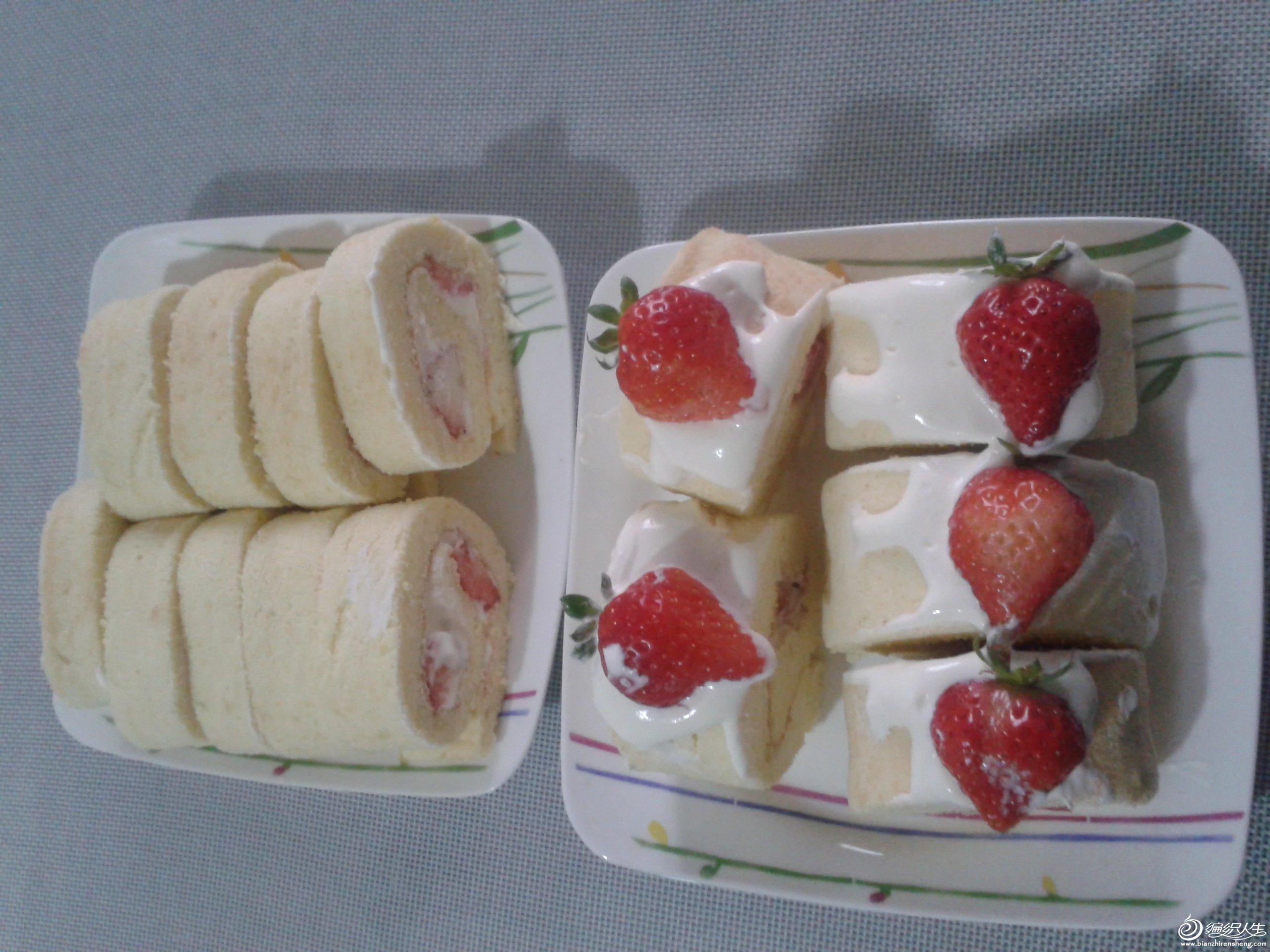 我做的草莓卷,来诱惑大家一下下