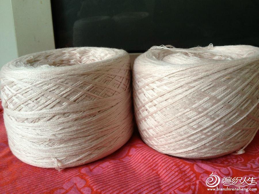 肉粉色真丝棉  一斤 20元