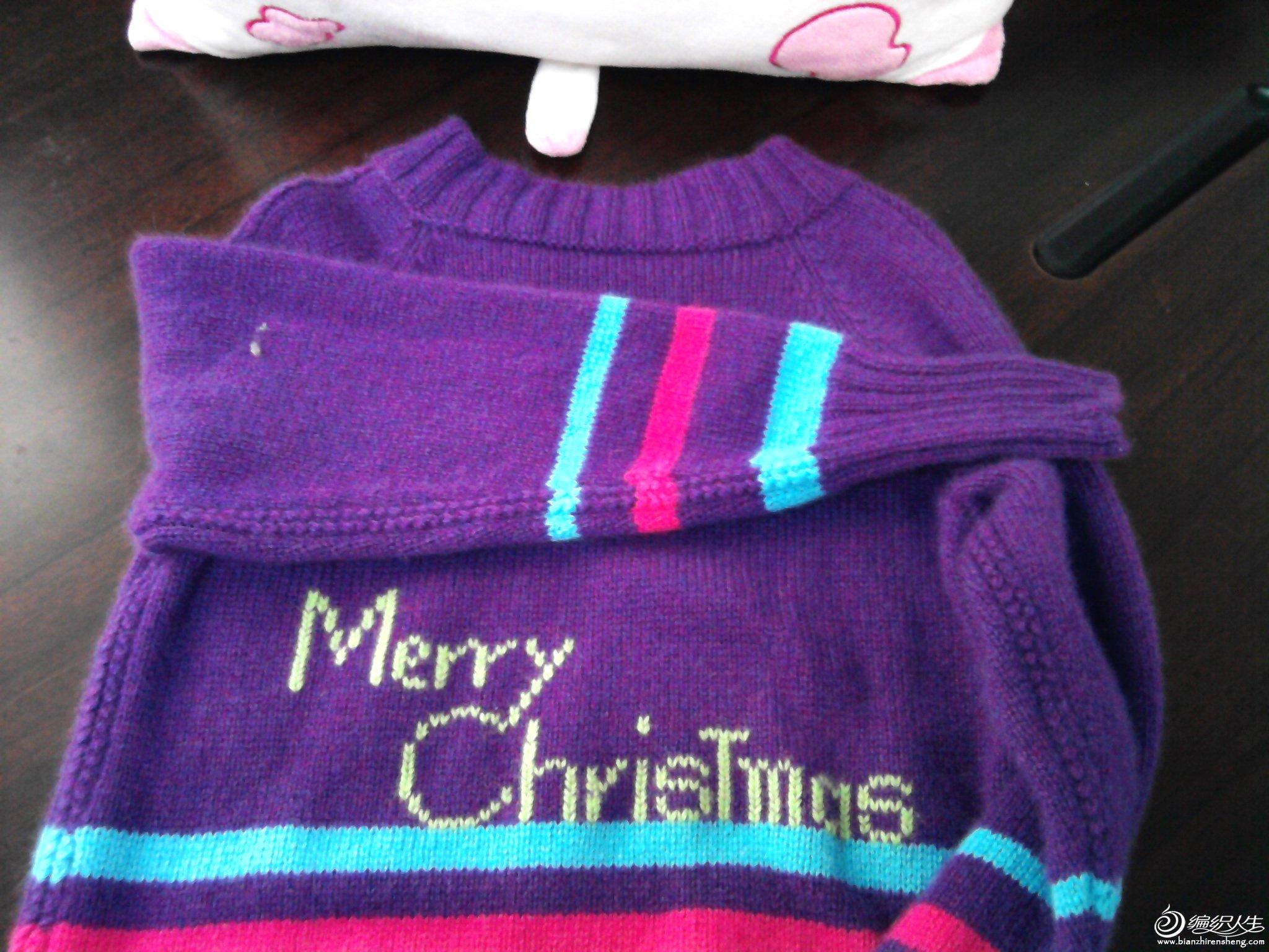 圣诞快乐2