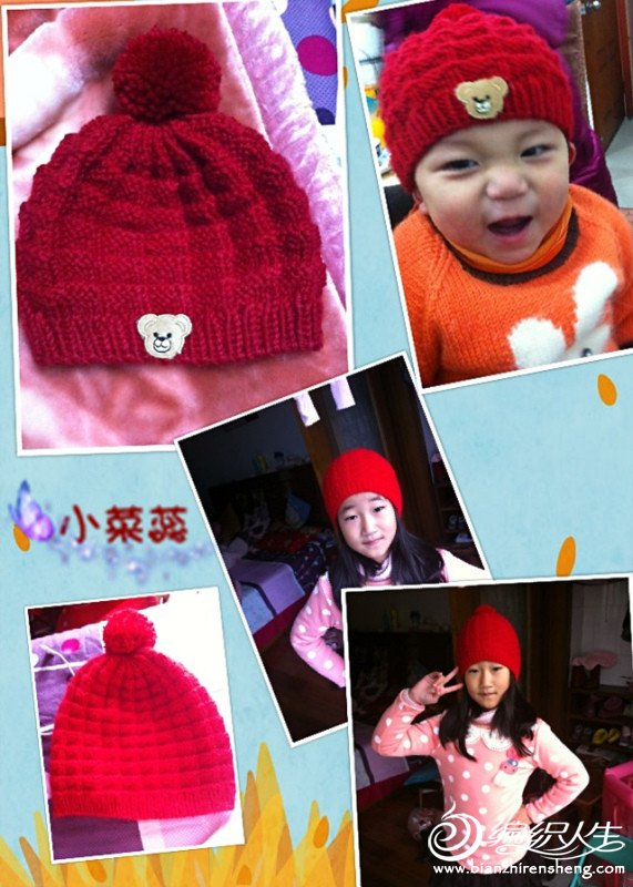 小红帽.jpg