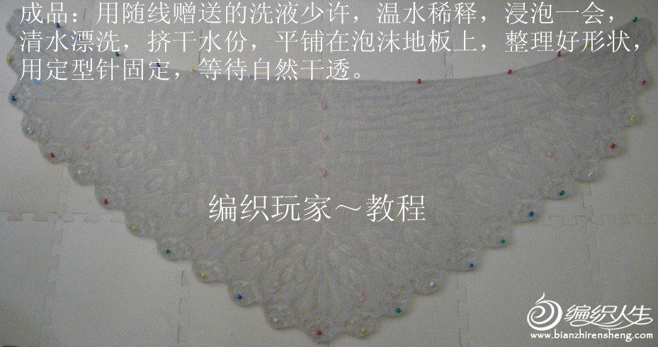 成品_副本.jpg