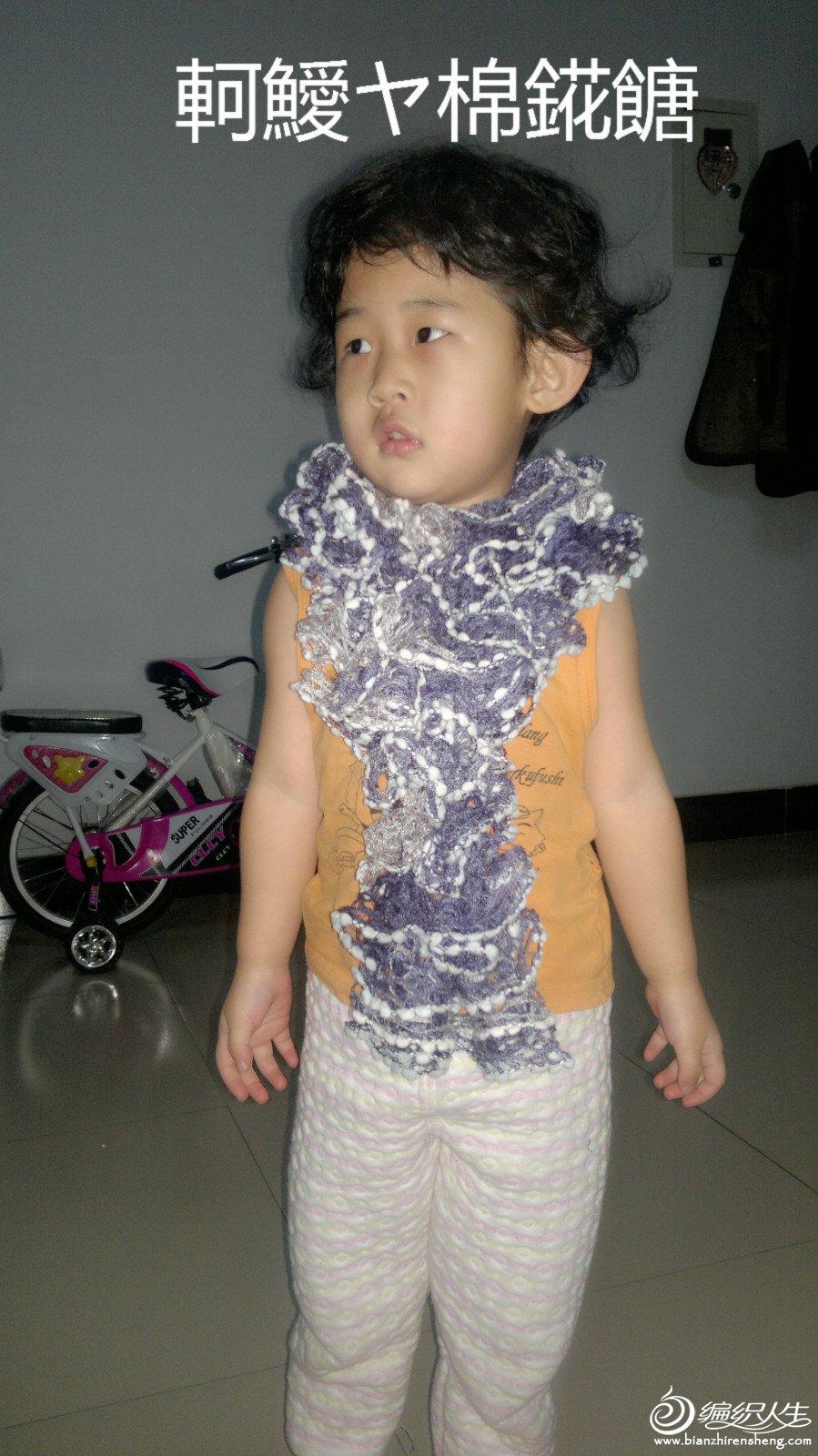 2012-12-24-1424_meitu_4.jpg