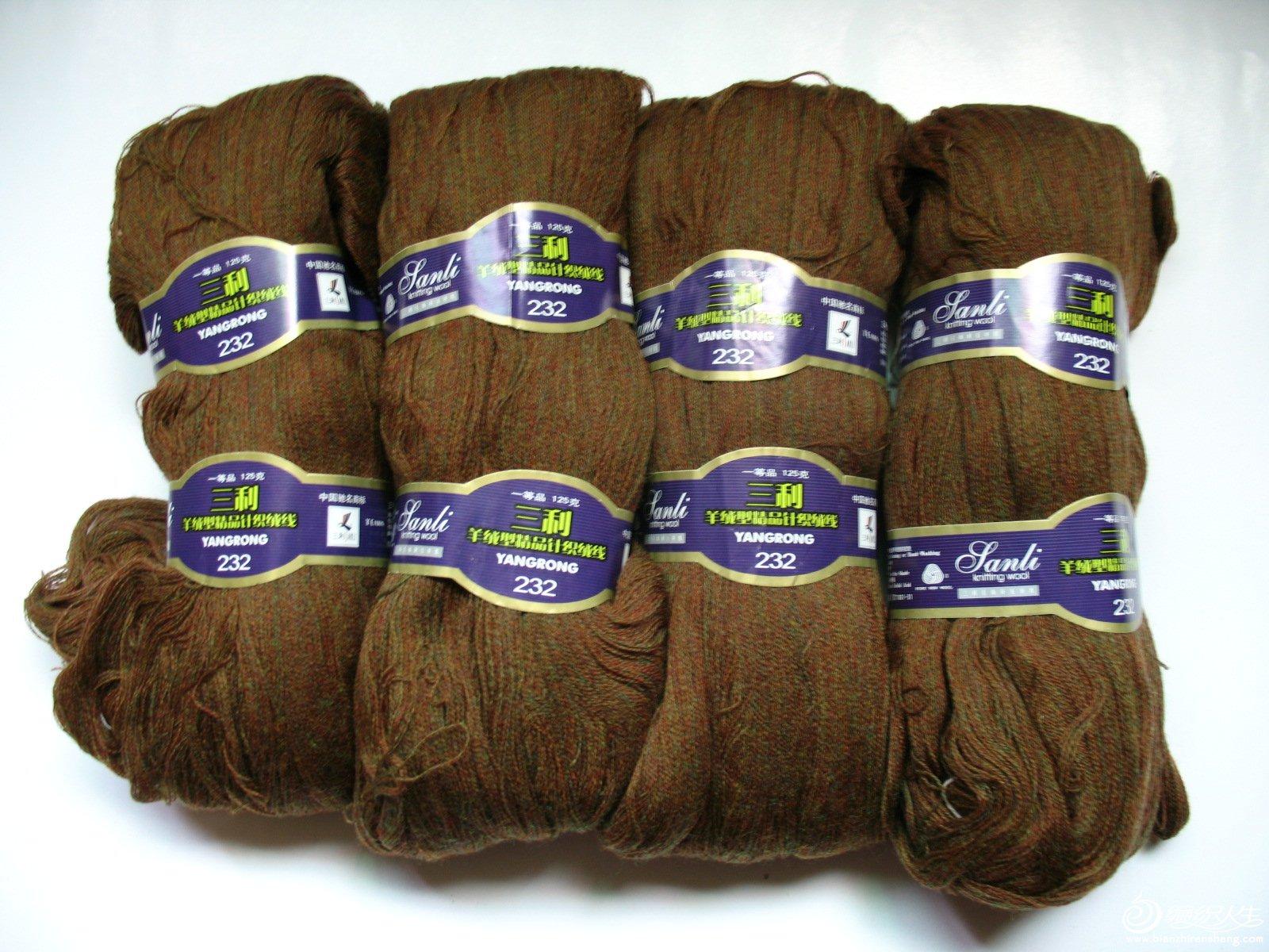 4-三利232羊绒型羊毛 (1).jpg