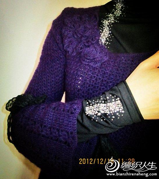 IMG_1639_副本.jpg