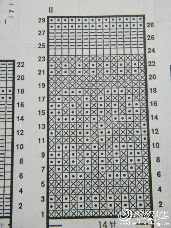 V 013.jpg