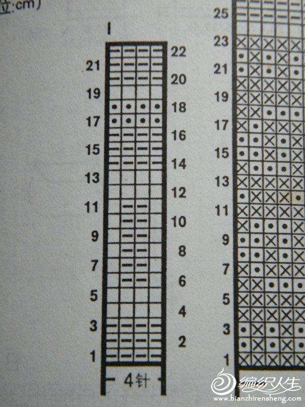 V 016.jpg