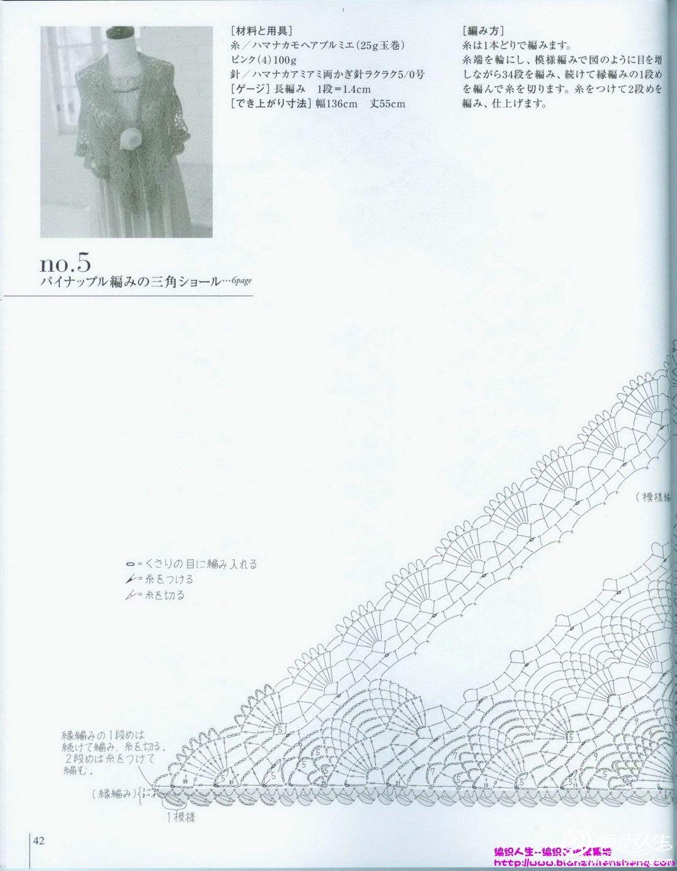 三角围巾01.jpg