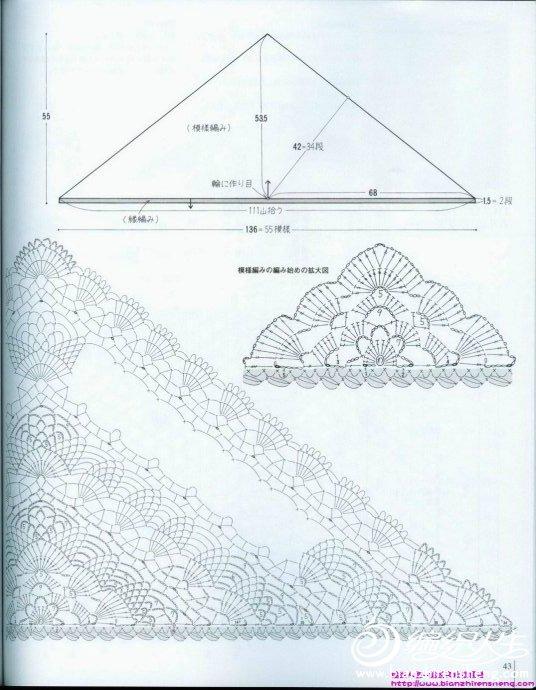 三角围巾02.jpg