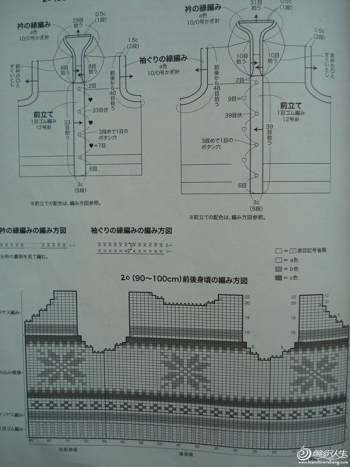 DSC04447_旋转.JPG