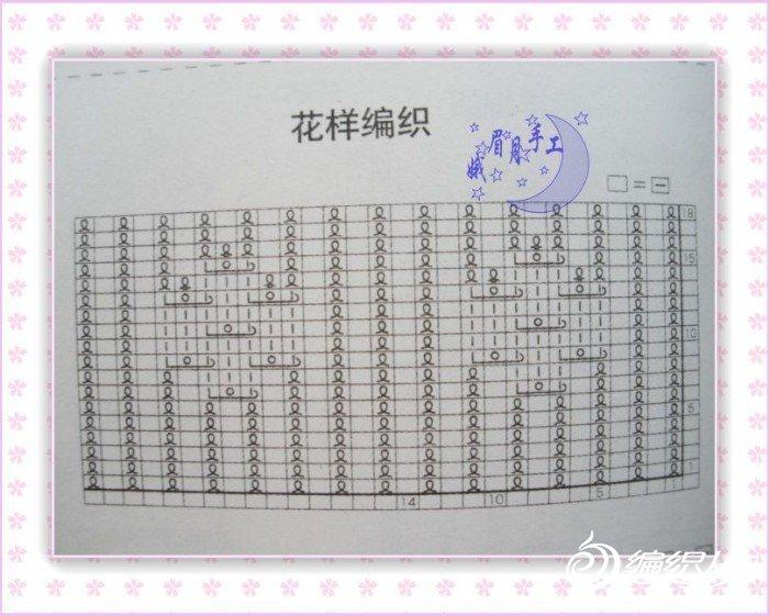 {0B6A089B-1C38-4922-BDDD-2C9210331D36}0.jpg