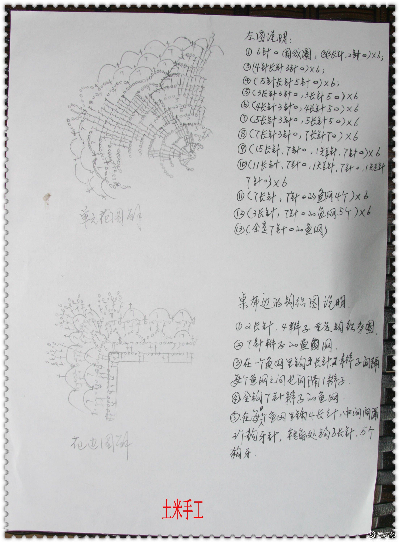 20120704 001.jpg