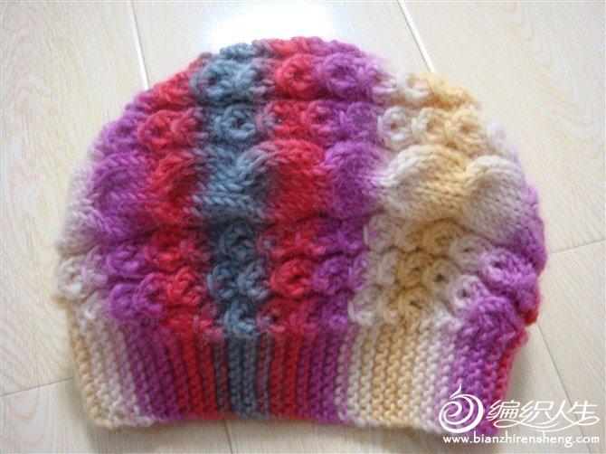 帽子-3.jpg