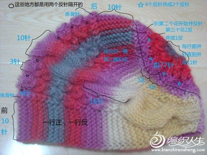 帽子-4.jpg