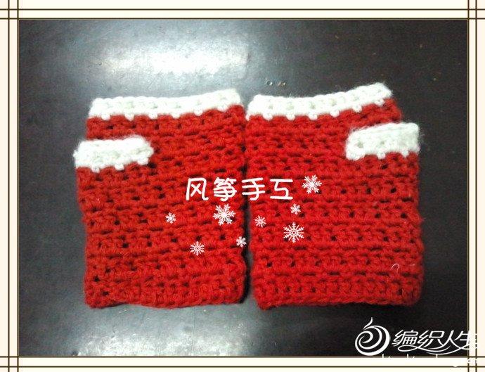 大红手套2.jpg
