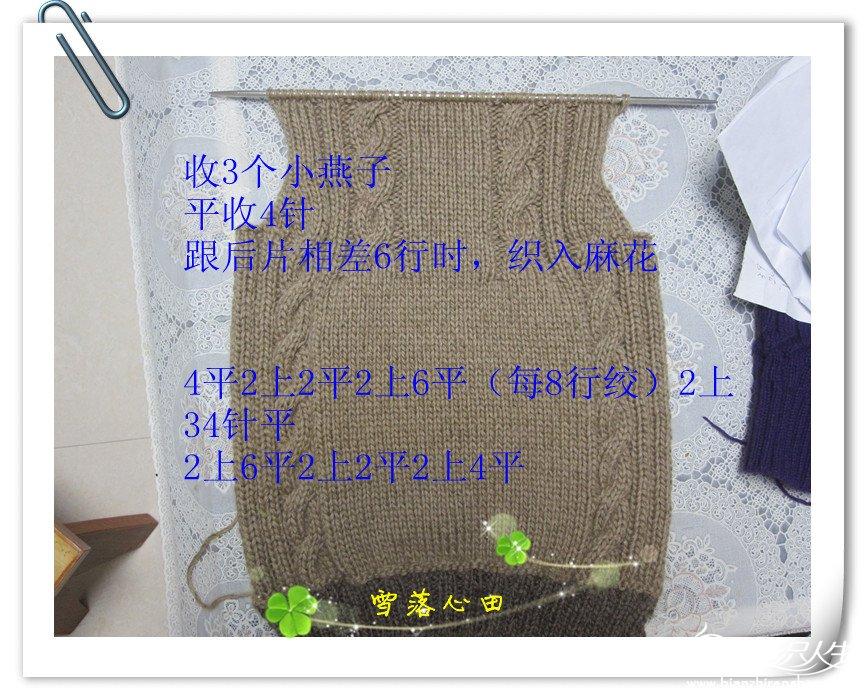 照片 076_副本.jpg