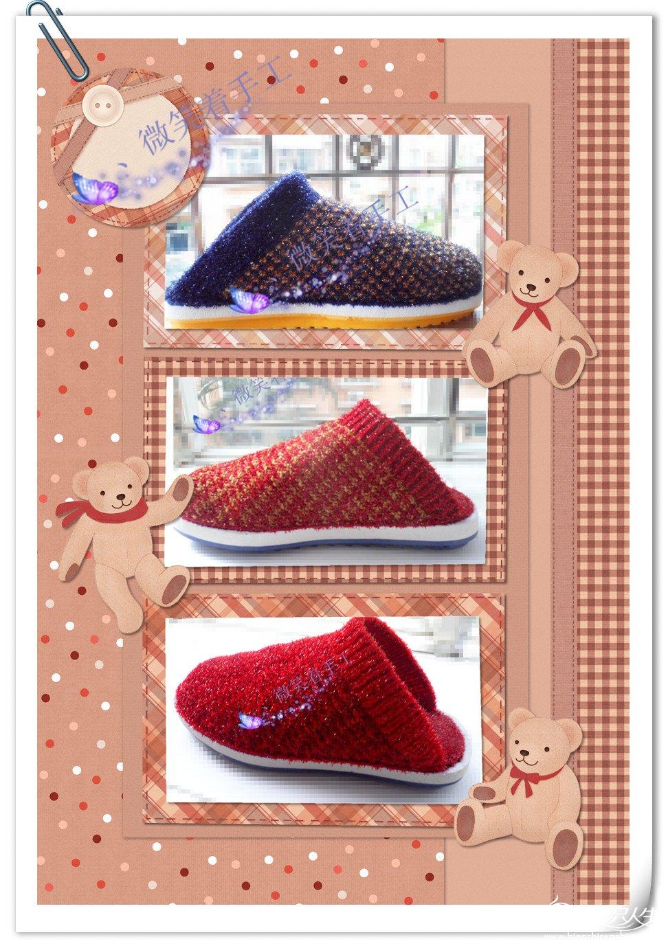 红拖鞋7.jpg