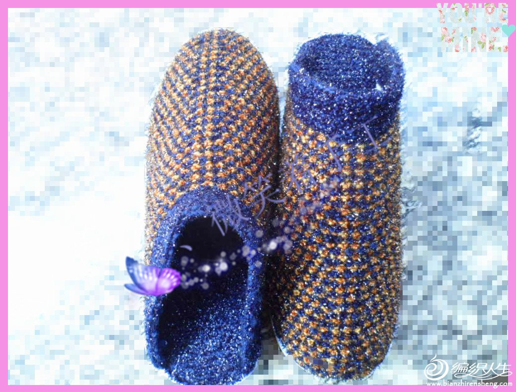 棒针棉鞋0.jpg