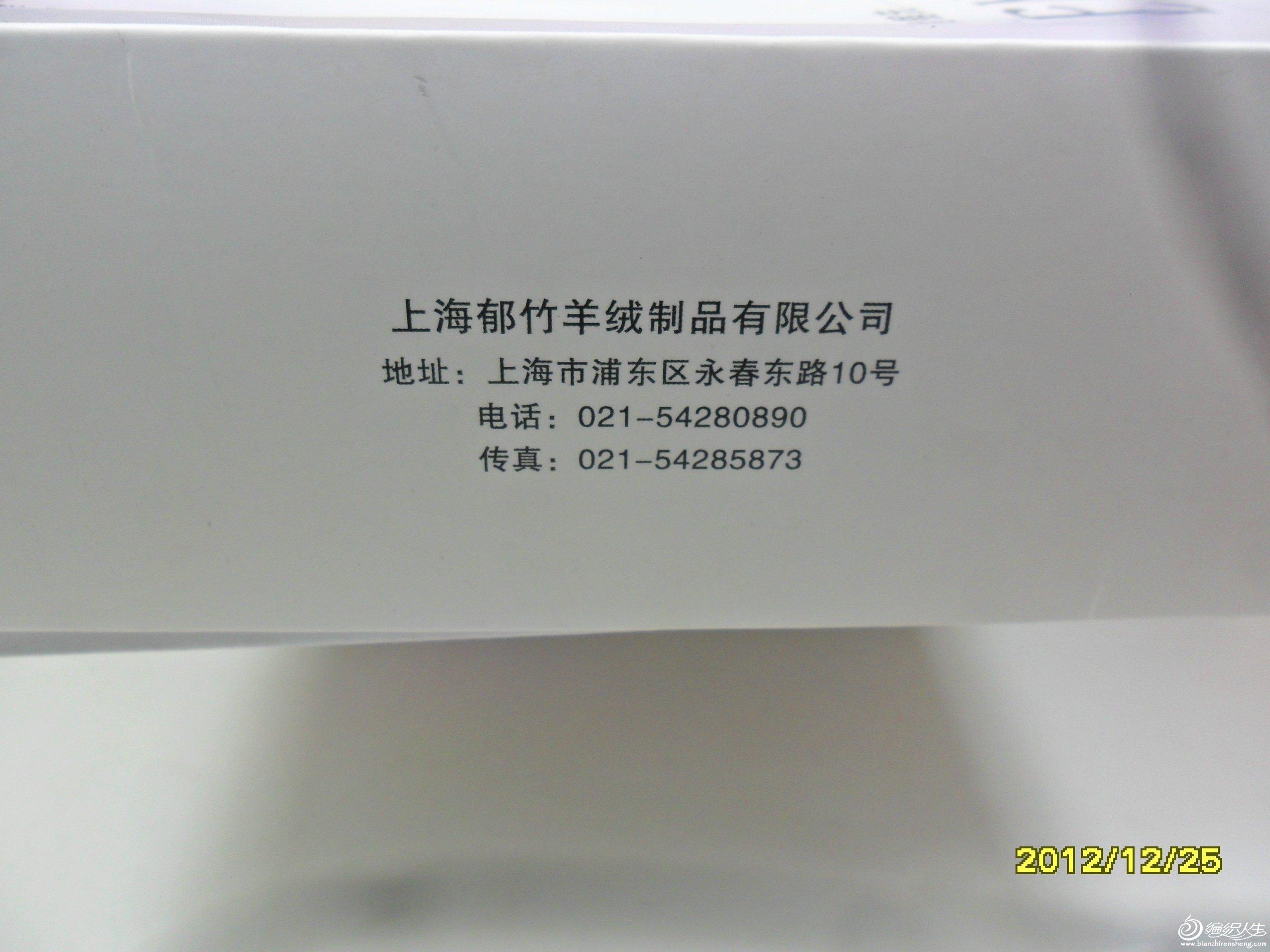 SAM_0953.JPG