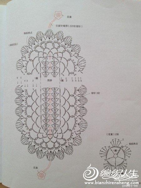 荷叶边围脖2.jpg