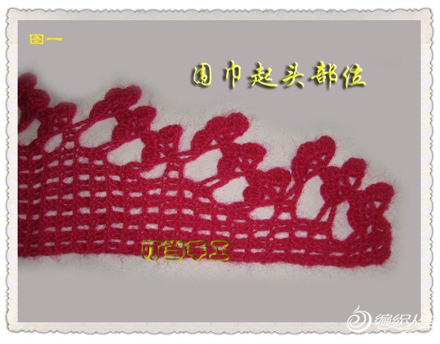 围巾1_副本.jpg