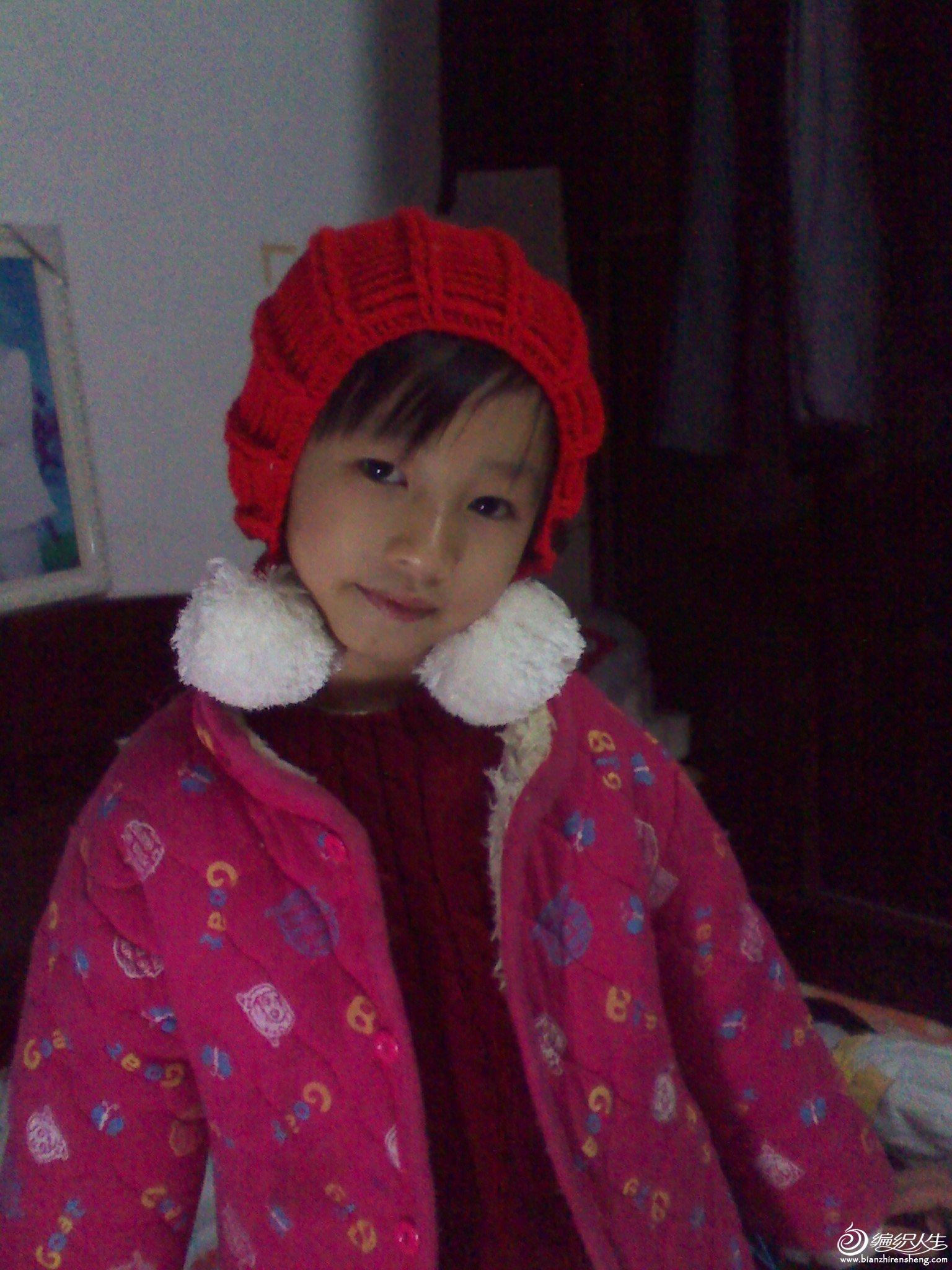 IMG_20121227_215100.jpg