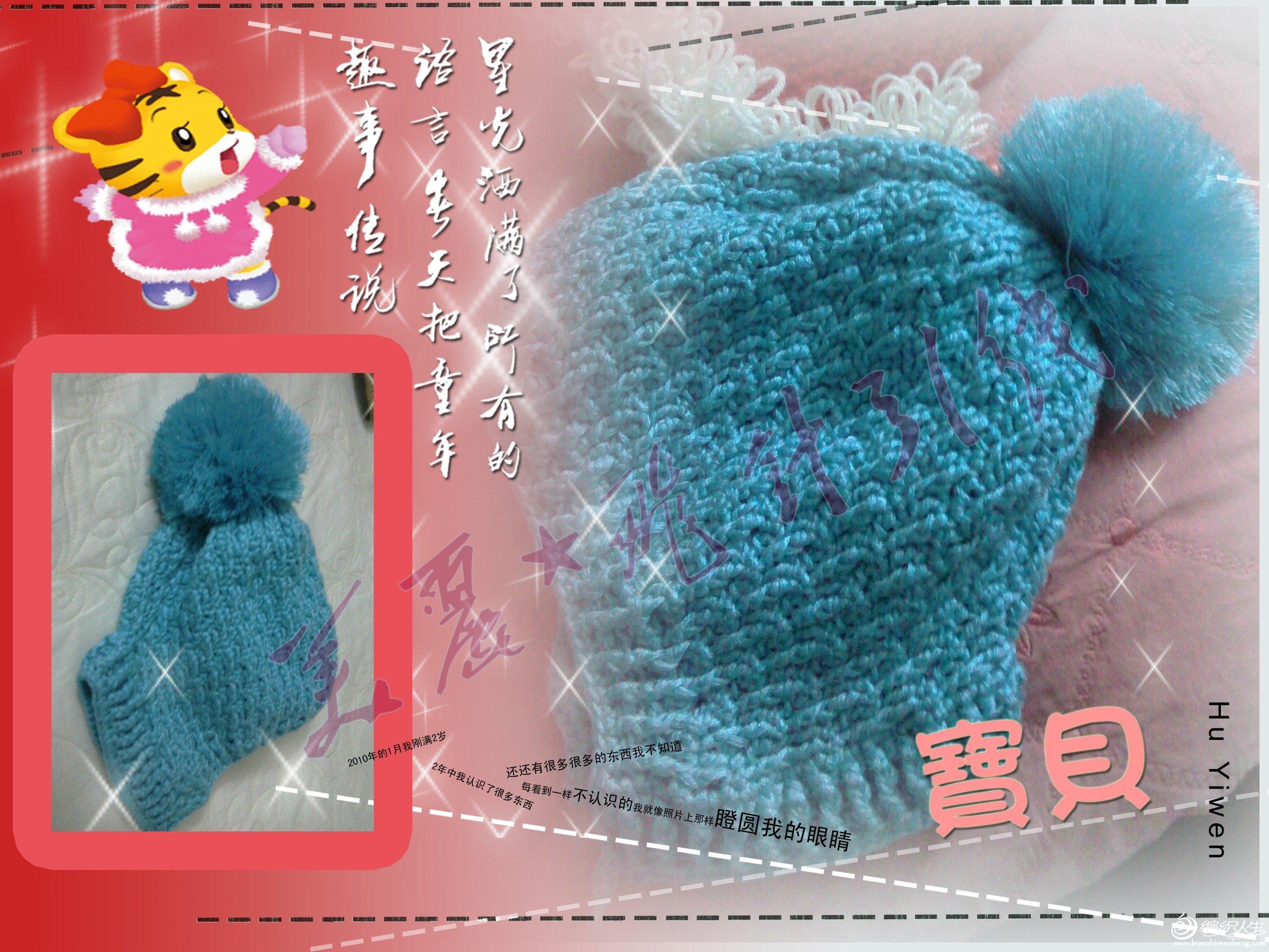 护耳帽子1_conew1.jpg