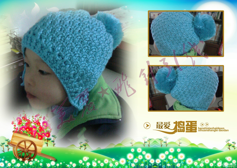护耳帽子2_conew1.jpg