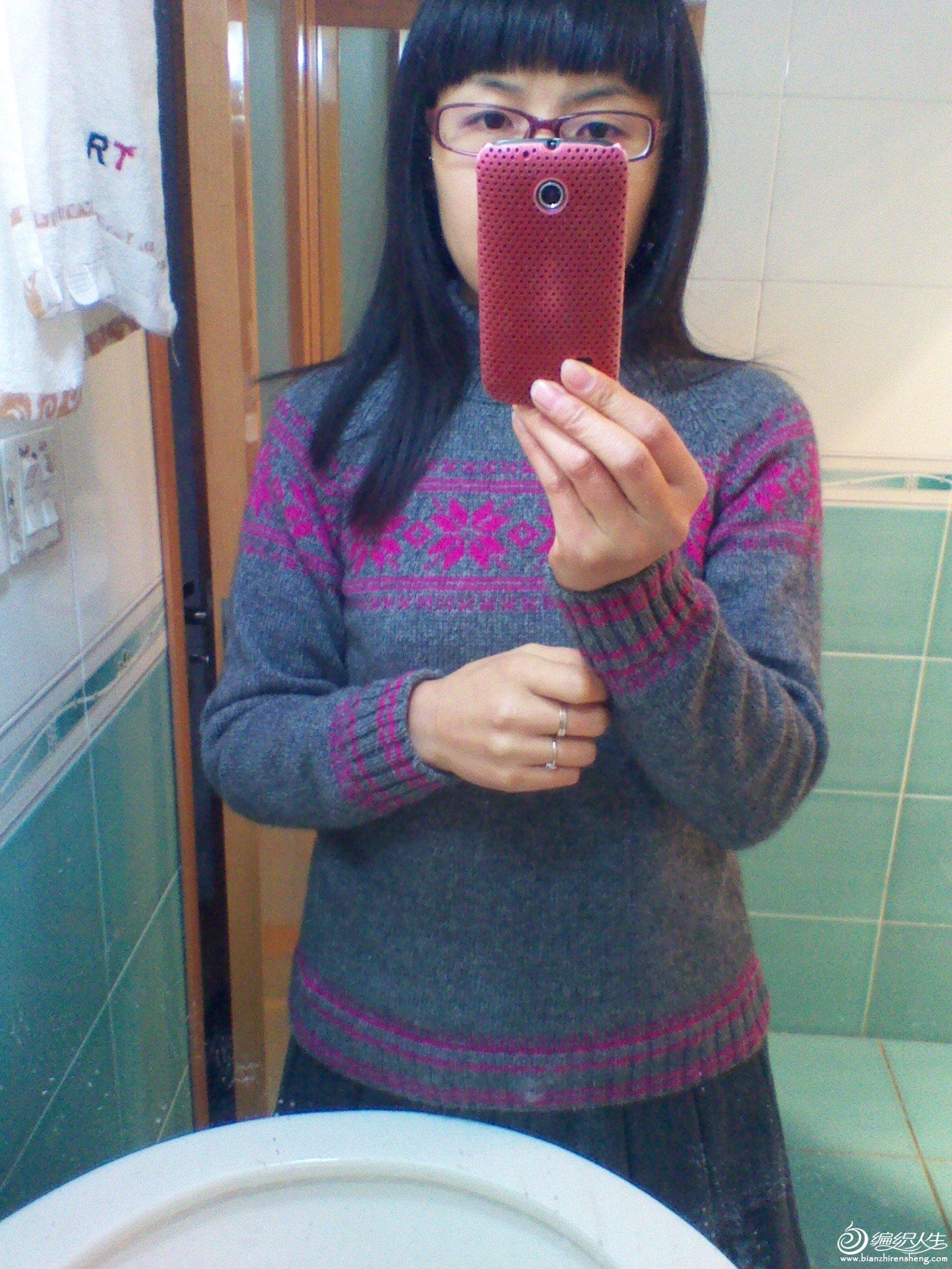 IMG_20121211_161328.jpg