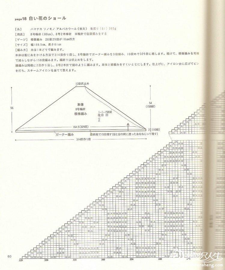 61_副本.jpg