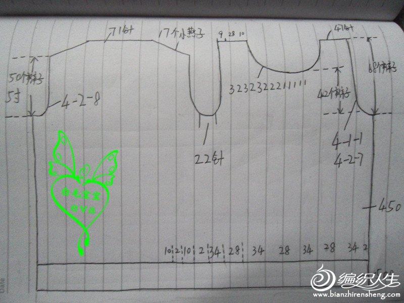 SDC12779_副本.jpg