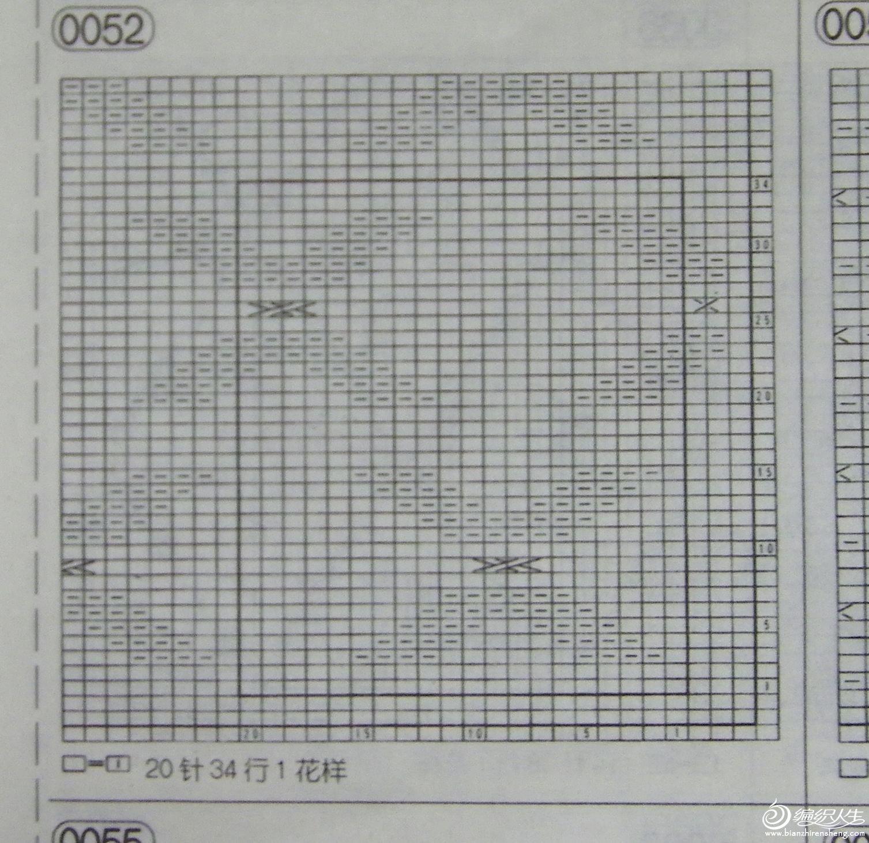 100_1068.JPG