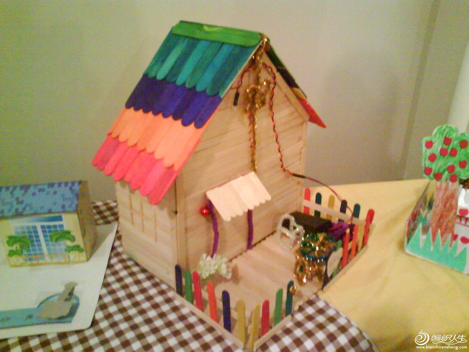 冰棍棒,小房子