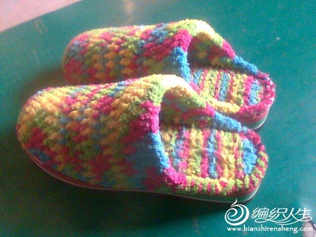毛巾线拖鞋.jpg