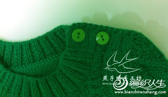 绿色长袖毛衣06.jpg
